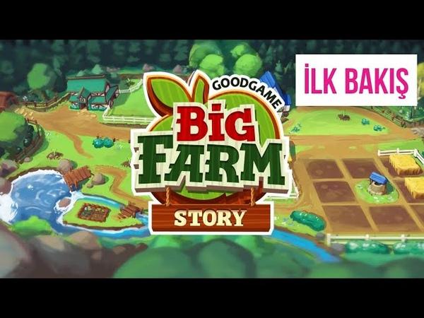 Большая ферма история вышла Право первого выбора Android