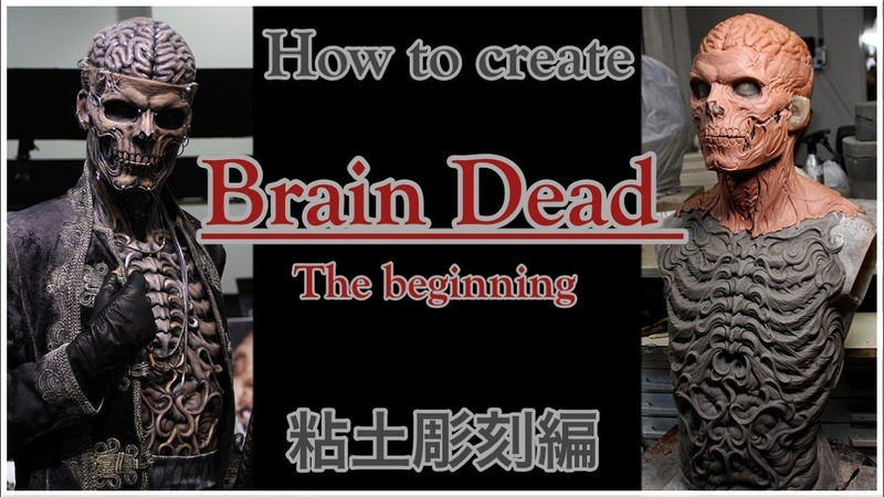 How to sculpt How to create Brain Dead Make up. The beginning ハリウッドレ超級ブレインデッド特殊メイク工程