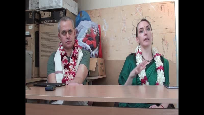 Вишну-Рата прабху и Дхвани матаджи. Семинар для пуджари. Самара, 06.12.19. Часть 5