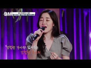 [ENG SUB] Miss Back - Episode 1 | Сера из Nine Muses