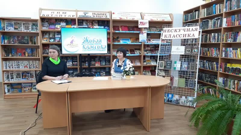 Респект встреча Классика на все времена с заслуженным учителем Республики Башкортостан самобытной поэтессой Г Ю Мамбетовой