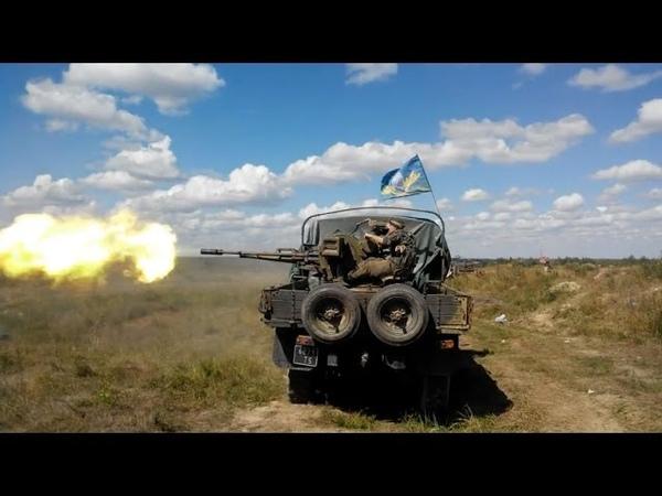 стрельба из ЗУ-23-2