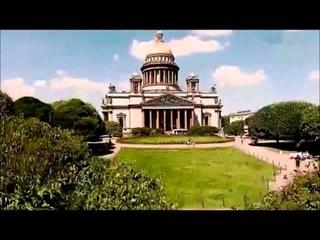 Санкт Петербург  1 (монтаж Е Астахова)