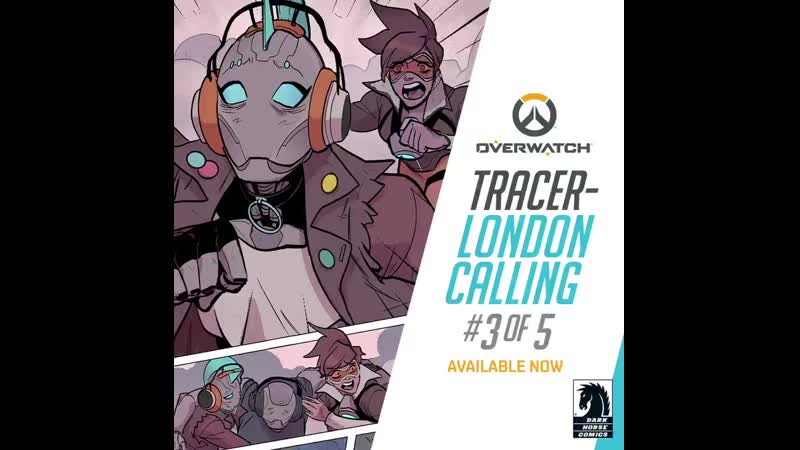 Трейлер комикса Лондон зовет часть 3