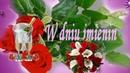 ♫♥♫ ŻYCZENIA IMIENINOWE ♫ Piękne życzenia dla styczniowych Solenizantów ♫♥♫
