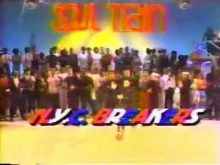 NYC BREAKERS на шоу SOUL TRAIN.5-е мая 1984-го года