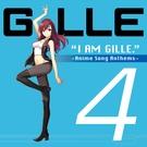 Обложка Q&A Recital - GILLE