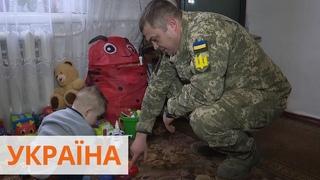 Как на Ровенщине военные поддерживают семьи погибших бойцов ООС