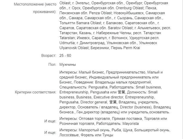Лиды по 285 рублей на покупку рыбу оптом, изображение №5