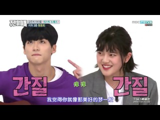 (Weekly Idol ) MinSeo (민서) singing Dream (Suzy, Baekhyun cover) and From January to June
