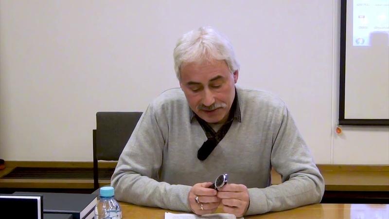 Фельдман Д. Конфликты в еврейских семьях Российской империи