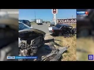В ДТП в Изобильненском округе пострадали 8 человек, в том числе трое детей