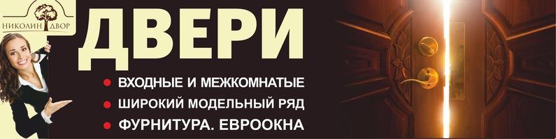 Модельный бизнес кыштым мужчина девушка модель заработать в москве
