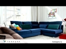 Мягкая мебель TANAGRA