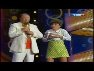 Е.Воробей и Ю.Гальцев #Возьмите меня в Виагру#