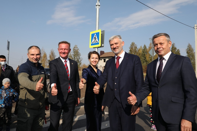 Фото: Министерство транспорта РФ