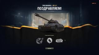 ЧЕРНЫЙ РЫНОК 2021 ПОСЛЕДНИЙ ЛОТ #14 ПРЕСТУПЛЕНИЕ ГОДА МИНУС ГОЛДА И МИНУС СЕРЕБРО! World of Tanks