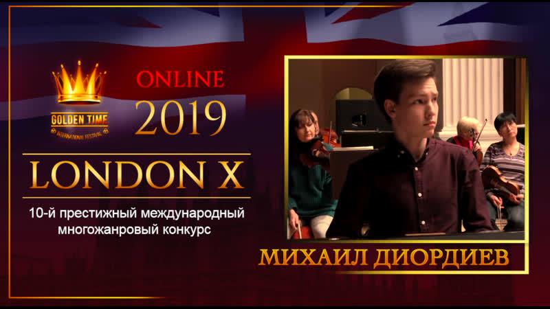 GTLO-0701-0101 | Михаил Диордиев (Mykhailo Diordiiev) | Golden Time Online London 2019