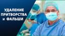 Духовная хирургия от Саламата Сарсекенова [Пробуждение и эволюция сознания]