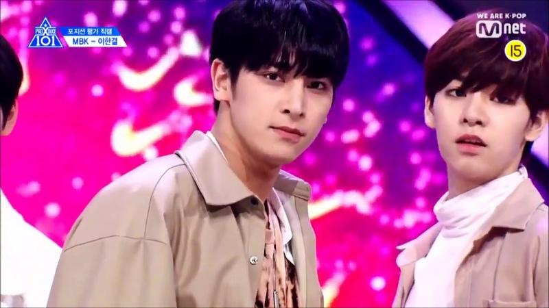 Produce 101 Produce 48 Produce X The high note part Somi Ong Yujin Hangyul mic scream