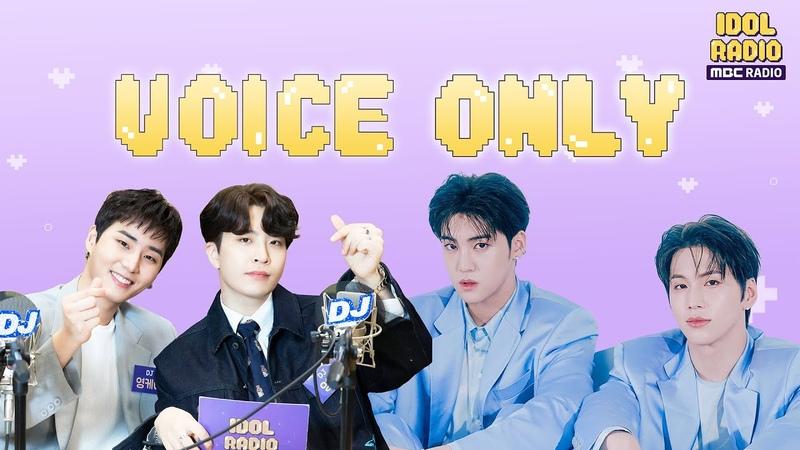 VOICE ONLY ep 710 idol playlist b o y