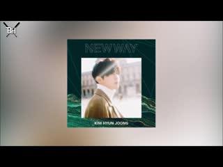 KARAOKE KIM HYUN JOONG - MISERY (рус. саб)