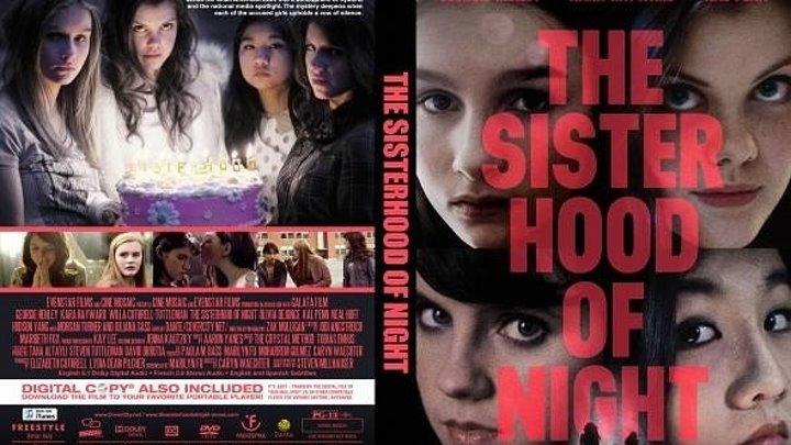Сестринство ночи (2014) Драма, Триллер, Детектив