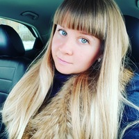 Алёна Шмакова