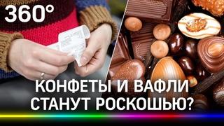 Придётся несладко: кондитеры предупредили россиян о росте цен на продукцию
