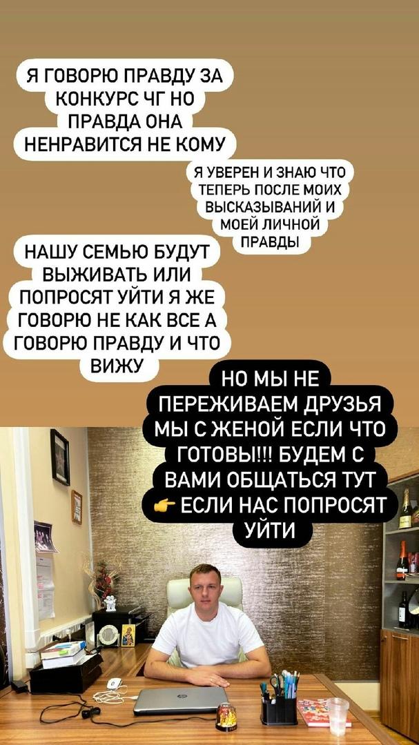 Яббаров возмущен, что Настя Голд не прошла во 2-ой этап конкурса