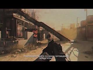 Томогунчи | Call of Duty®: Modern Warfare® [RU]