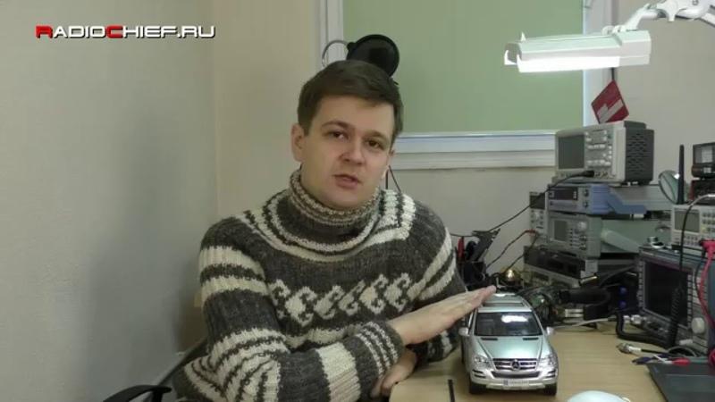 Радио Ликбез Как выбрать место для установки антенны связи на автомобиле Масса