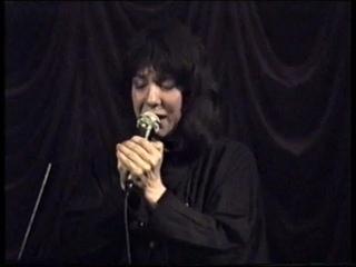 Елена Камбурова - Волшебная скрипка (Дашкевич, Гумилёв 1990, СПб)