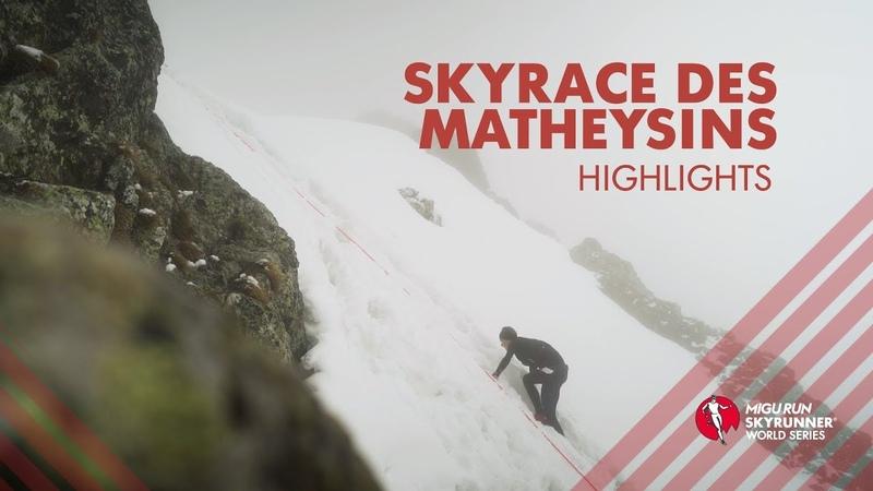 SKYRACE DES MATHEYSINS 2019 HIGHLIGHTS SWS19 Skyrunning