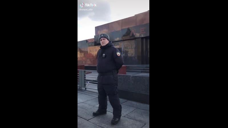 А Ленин выйдет?.. | #TikTok (видео приколы)