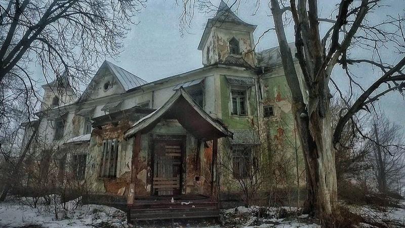 Тут жила настоящая ведьма Жуткая заброшенная усадьба барона Фон Мекка Снял призрака