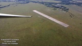 """Мой первый полёт на планере. Аэроклуб """"Сосновка"""". ."""