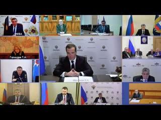 Заседание комиссии Совета безопасности РФ по вопросам защиты от новых инфекций