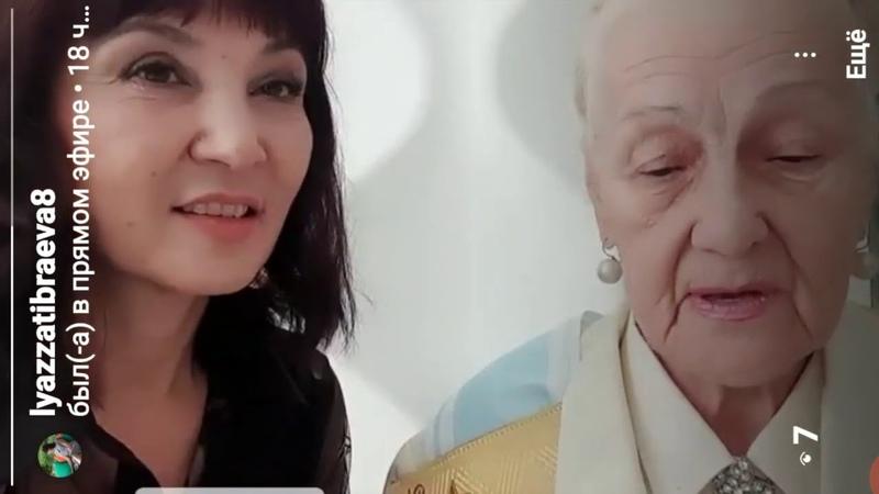 выбросила свою трость с которой ходила 45 лет На 8 капсуле