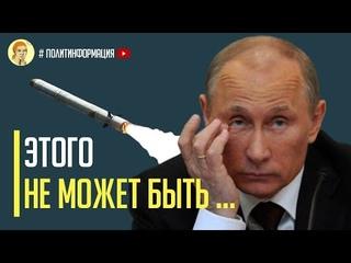 """Срочно! Украина создала гиперзвуковую ракету класса """"воздух-земля"""""""
