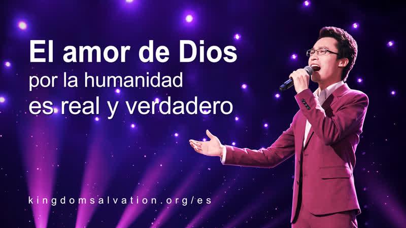 Música cristiana de adoración | El amor de Dios por la humanidad es real y verdadero