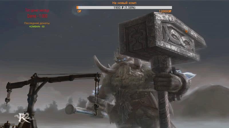 Продолжаем RevolgC Dragonet ПАНДОРА