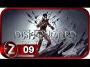 DLC Dishonored Death of the Outsider Прохождение на русском 9 - Ограбление века FullHDPC