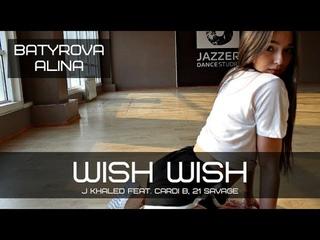 DJ Khaled feat  Cardi B, 21 Savage - Wish Wish | twerk BATYROVA ALINA