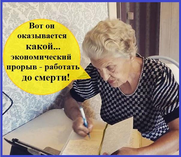 туториал картинка кури все равно до пенсии не доживешь словами, сотрудники
