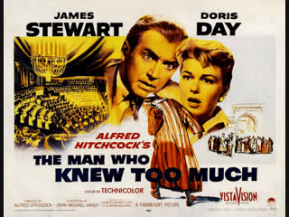 The Man Who Knew Too Much (1956)  James Stewart, Doris Day, Brenda de Banzie