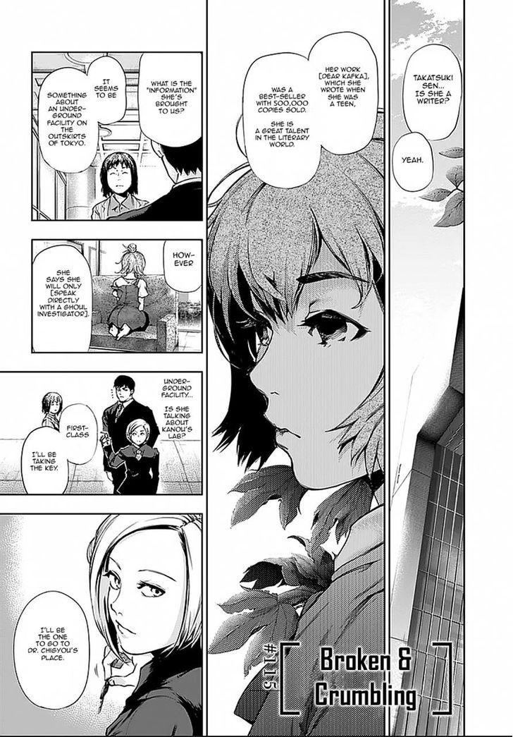 Tokyo Ghoul, Vol.12 Chapter 115 Collapse, image #1