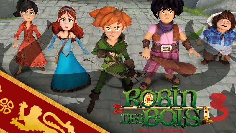 ROBIN DES BOIS 🏹 BANDE ANNONCE 👑 SAISON 3 Bientôt sur TFOU