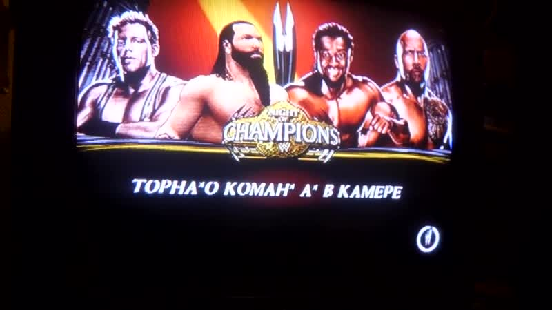 WWE 13 Hell In A cell Mike Knox And Jack Swagger vs Kofi Kingston and The Rock ГЛЮК Кнокс и Сваггер 11DeadFace