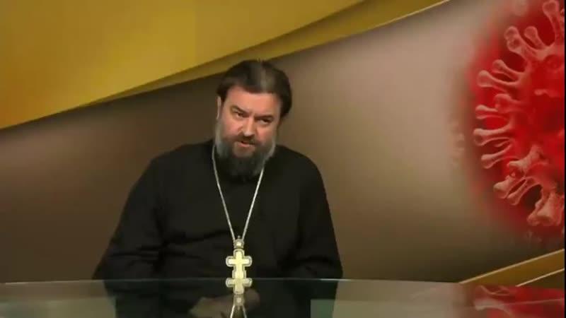 За грехи властей Господь наказывает народы Отец Андрей Ткачев об эпидемиях